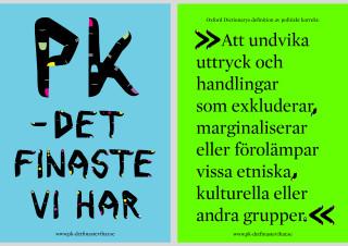PK-posters-ny